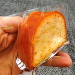 アビニヨン - 料理写真:オレンヂなんとか