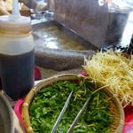 富盛號碗粿 - パクチー、日本でもブームですね。