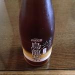 天庵 - ウーロン茶