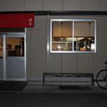 博多 - お店外観