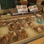 中之島漁港 -