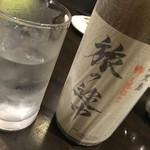 漁師酒場・海亭 - 現地でしか飲めない焼酎。お水のように飲めます。