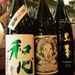 Bar LOST BOY - 日本酒続々入荷