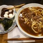 かふぇオハナ - 金曜日『京カフェ sakura sakura』ある日のランチ¥980(税込)