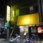 59575934 - 店舗外観(2016年)