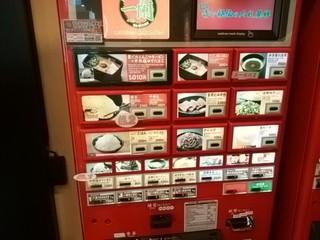 一蘭 - 券売機