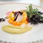 ル・マルカッサン ドール - 秋野菜のガトー仕立て バイ貝の燻製を添えて
