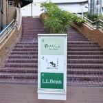 バリラックス ザ ガーデン - Ⓑこの階段を上がります