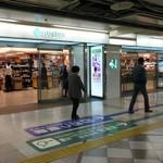 バリラックス ザ ガーデン - 地下からの行き方③大丸梅田店地下を抜けて阪神百貨店前を通ります