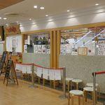 59579923 - たまに行くならこんな店は、天神エキチカのお寿司の名店「ひょうたん寿司」の回転寿司版、「ひょうたんの回転寿司」です。