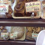 59580220 - 500円のパン、マーブルデニッシュ