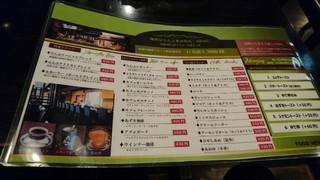 らんぷ - 簡易メニュー、コーヒーのラインナップが素晴らしい(*゚▽゚*)✩