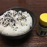 根元 八幡屋礒五郎 - KONGEN SPICE ごま塩