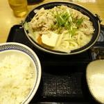 吉野家 - とんこつ鍋膳:全景