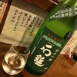 にほん酒食堂 酒和っ家 - 石鎚(愛媛)