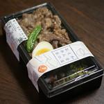 和食屋の惣菜 えん - 贅沢!国産牛焼肉重(1,080円)