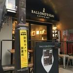 バロンデッセ - 外観