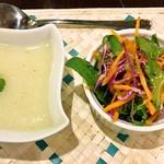 アンバラマ - スープ、ライス