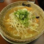 越後秘蔵麺 無尽蔵  - 野菜味噌らーめん