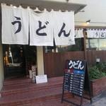 59588802 - おにやんま東品川店