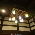 光風の里 ビストロ ボン・グー -