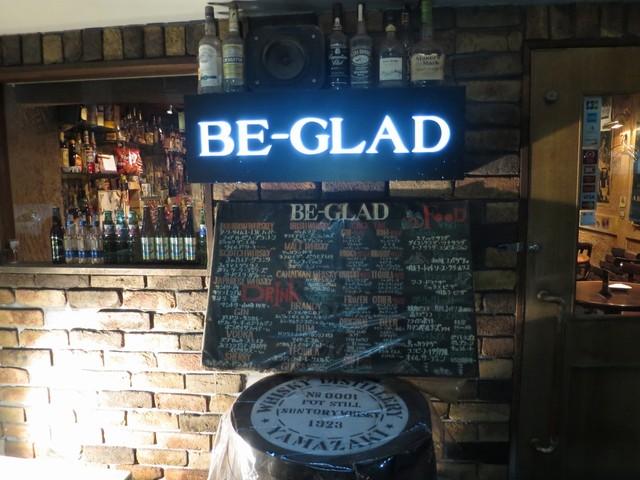 ビーグラッド (BE-GLAD) - 京...