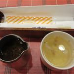 グルメ風月 - スープ+パンorライス付きです。