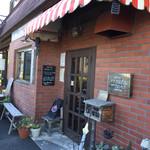 小呂野珈琲店 -