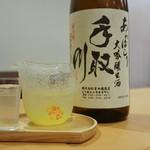 広尾 一会 - お酒