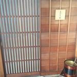 ゑびす堂 - お店の入口