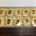 羽田甘精堂 - 料理写真:温泉まんぢう 10個入