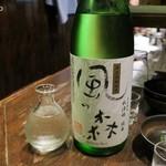 穂のか - 奈良の風の森