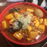 武者気 - 2016/12/03 麻婆麺(大盛)