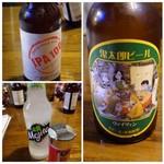 コットン・フィールズ - ◆左上のビールは何かしら。 ◆右は「鬼太郎ビール」 ◆私は「モヒート」をオーダーしましたら、これも「瓶」で。