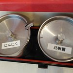 ゴル麺。 - 卓上①
