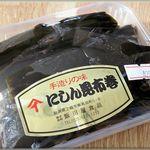 飯田屋食品 - 料理写真:にしん昆布巻
