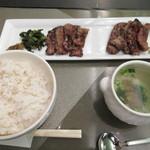 青葉亭 - 牛たん定食