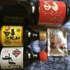 ミエマン醤油西村商店 - 料理写真: