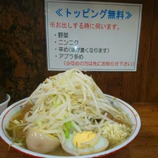 ラーメン二郎 品川店