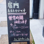 SPLENDOR COFFEE -