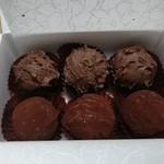 クレムドール - チョコレート