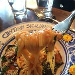 59605678 - シチリア伝統パスタ茄子とトマトソースリコッタチーズがけ