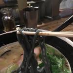 麺場 ハマトラ -
