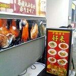 中国酒菜 好来 - 入り口は凹んだ奥まった場所にあるためこの画像では見えない。