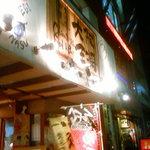 5961324 - 桂駅東口のバス停付近