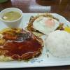 薩摩屋 - 料理写真:さつま定食