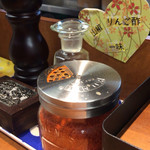 萬馬軒 花橙 - 卓上調味料たち