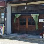 北海道倶楽部 -