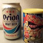恩納共同売店 - オリオンビール+ジーマミー