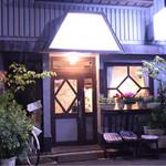 グリル佐久良 - 外観。素敵な夜の浅草。